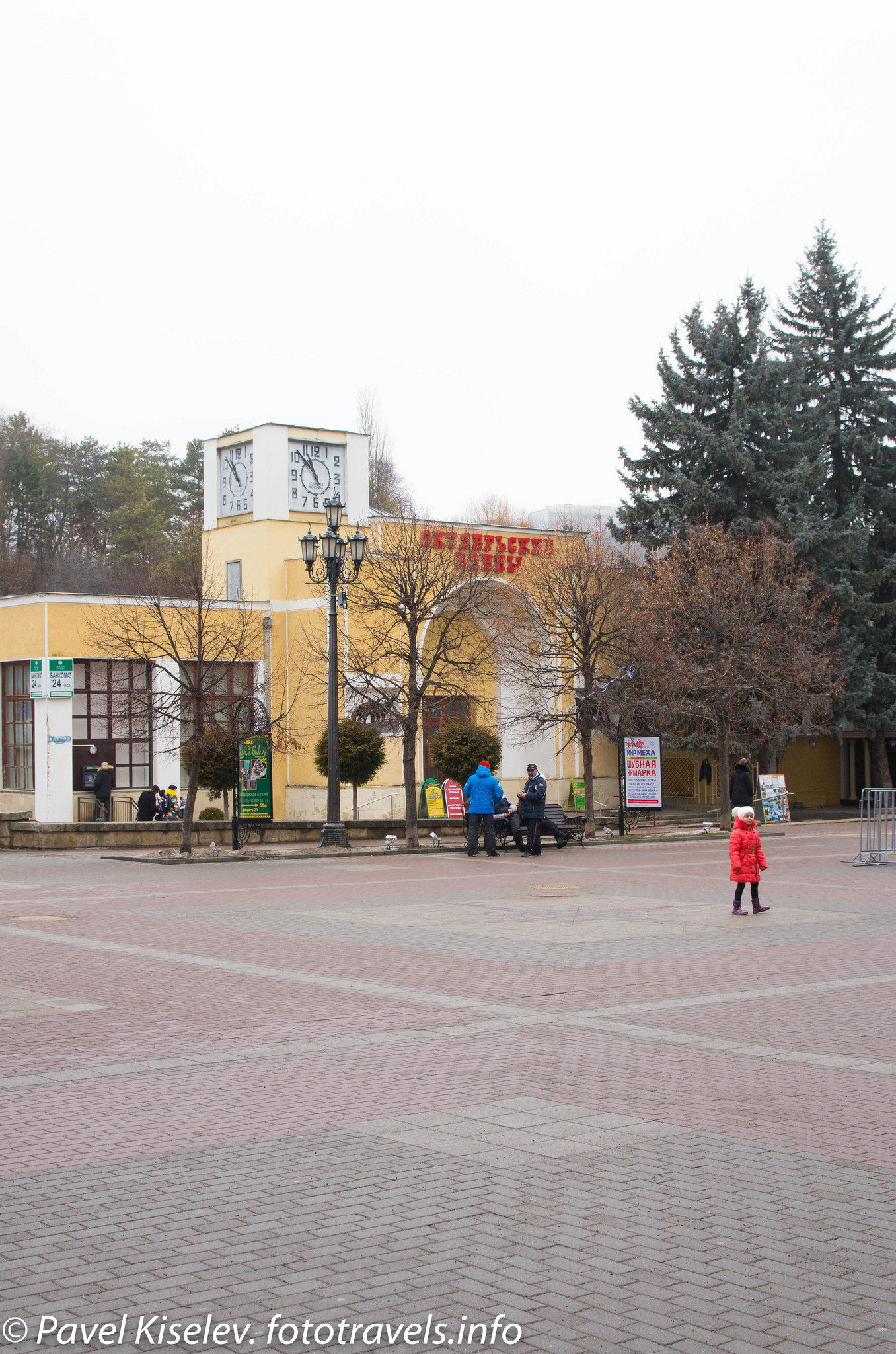 Кавказские минеральные воды, Кисловодск, Россия