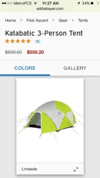 Sell or buy a used Tent