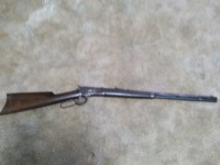 rifle, Gun, none, old but works...not sure of make or age it was inherited