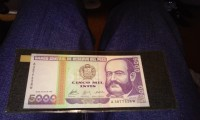 5000 cinco mil intis (peru currency) , Uncirculated foriegn paper currency , Like new