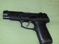 Ruger P89 9mm Semi-Automatic Hand Gun, P89