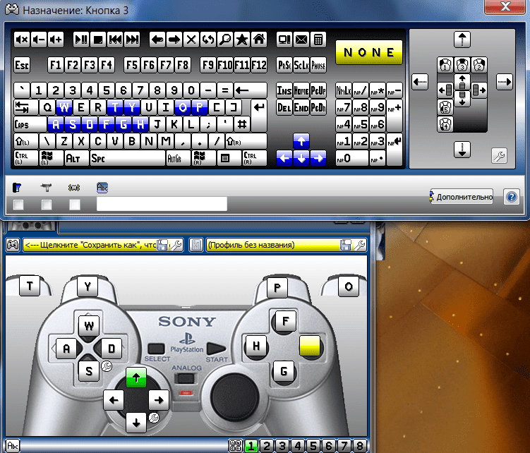 used-buttons