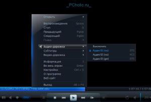 splash pro ex как подключить аудиодорожку