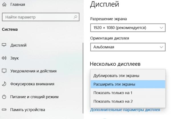 Как вернуть окно на экран, если второй монитор выключен/отсутствует