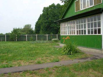 Земельный участок с домом Московская область