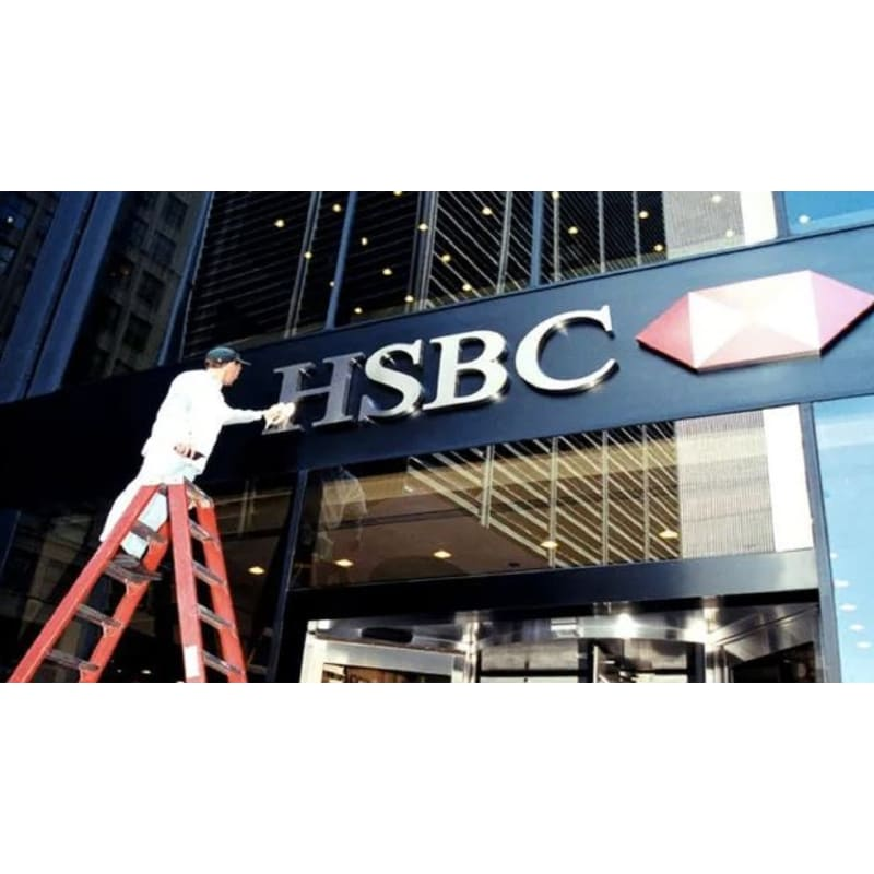 News: HSBC to cut investment bank jobs, formal numbers