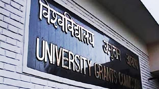 UGC wants higher education institutes to make jobs a top priority