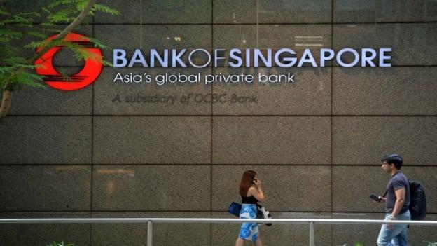 News: Bank of Singapore names veteran banker Richard Hu as