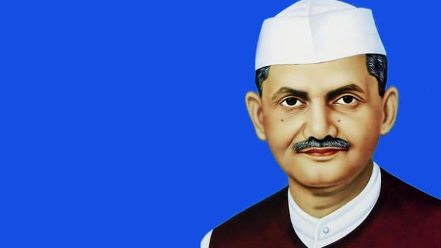 What HR Leaders can learn from Ex- Prime Minister Lal Bahadur Shastri