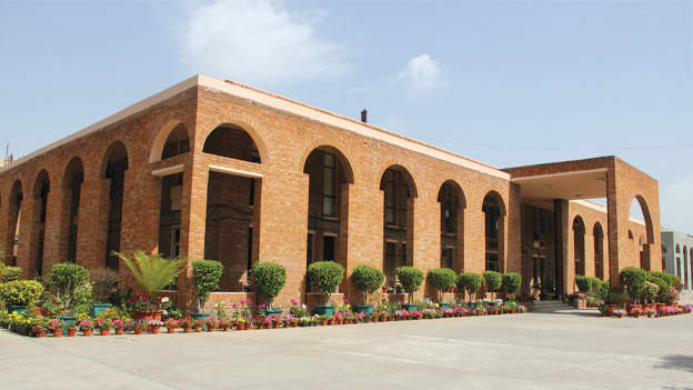 Rank 7: Management Development Institute, Gurgaon
