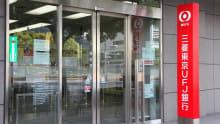 Mitsubishi UFJ Financial Group to slash jobs in Singapore, Hong Kong