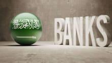 Saudi banks to hire nationals in exec roles: Regulator