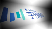 ByteDance out to create 40,000 new jobs in 2020