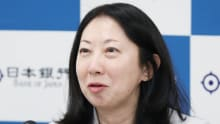 Tokiko Shimizu joins the Japan's central bank as Executive Director
