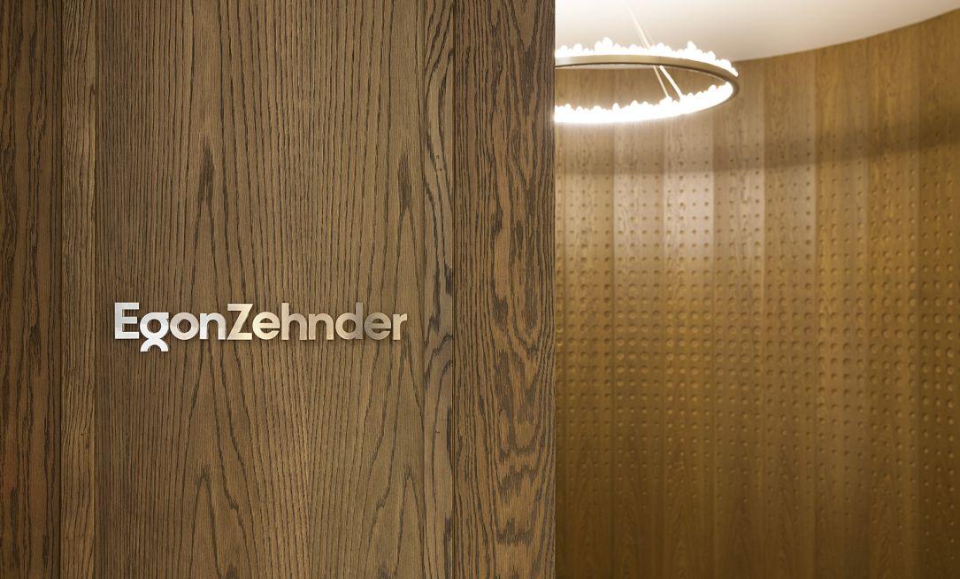 Egon Zehnder  project image 7