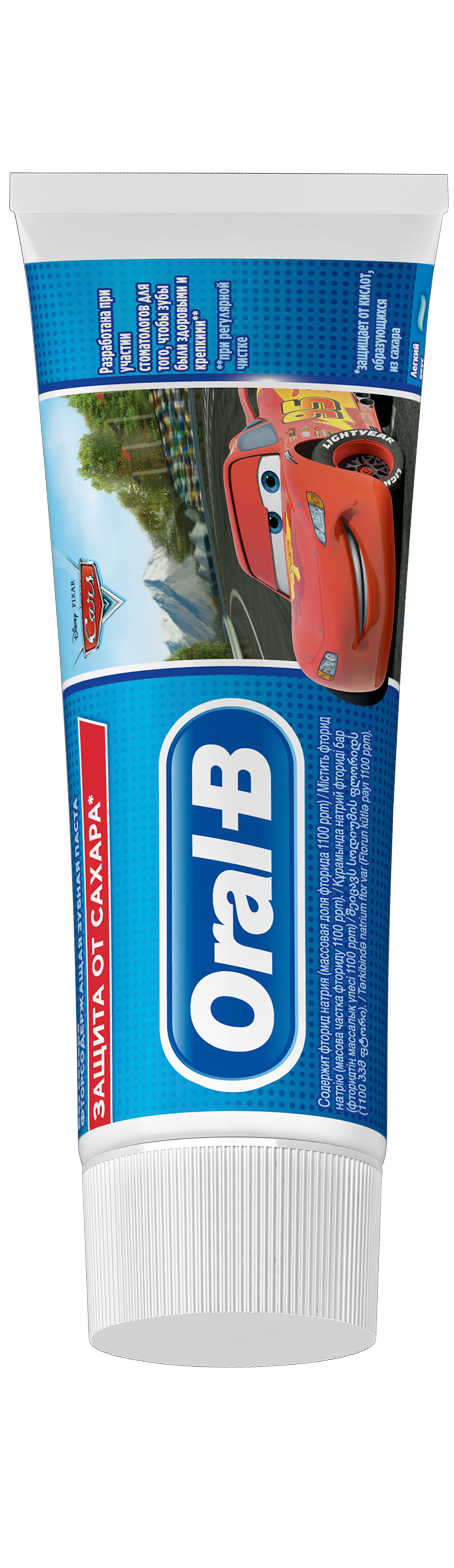 Oral-B Kids Cars Tandpasta 75 ml