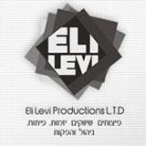 אלי לוי