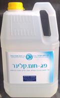 קלינר - נוזל למניעת בקטריות במערכת המים