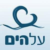 לוגו של על הים