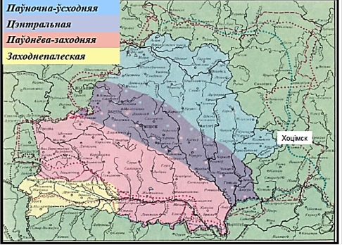 Дыялектныя зоны Беларусі