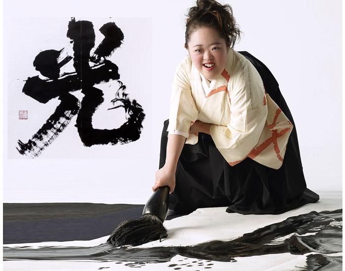 Até 28/02 – DŌ: O caminho de Shoko Kanazawa
