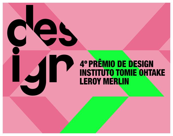 Até 31/05 – 4ª edição do Prêmio de Design
