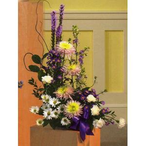 Wildflower Floral Bouquet