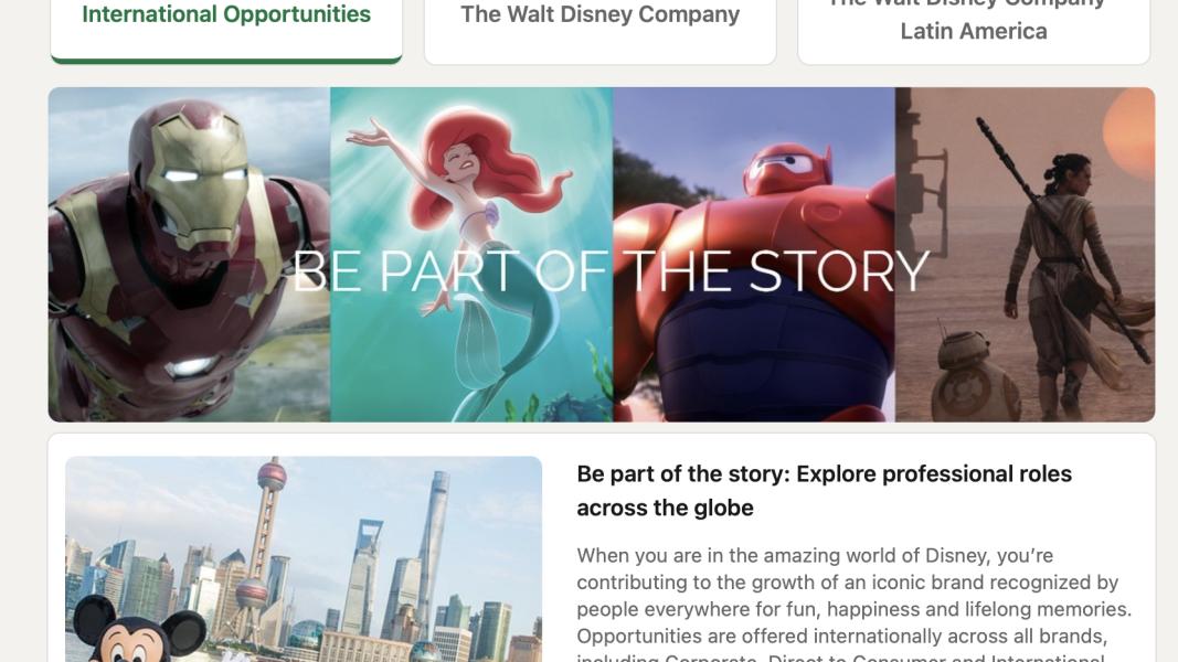Best creative recruitment example Disney