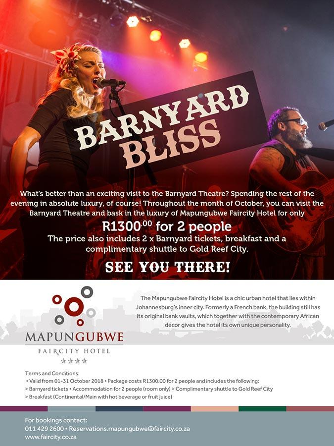 Mapungubwe Faircity Hotel - Barnyard Theatre Special