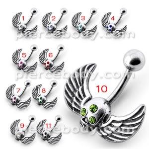 Flying Skull Silver Belly Ring