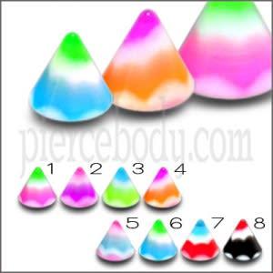 UV Acrylic Reeiple Shade Fancy Cones