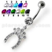 Silver Horseshoe Jeweled Dangling SS Bar Belly Ring