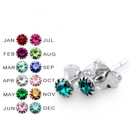 3MM Claw Set Birthstone Earring