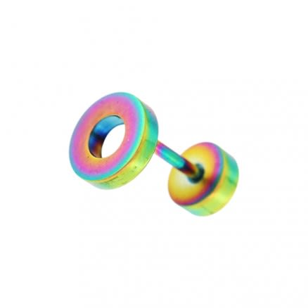 8 mm Flat Disc with Hole Invisible Fake Ear Plug