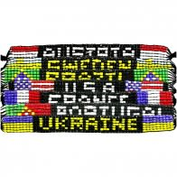 Country Name Beads Costume Bracelet