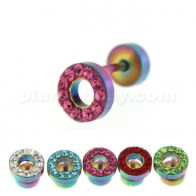 Multi Jeweled 8 mm Rainbow Flat Disc with Hole Invisible Ear Plug