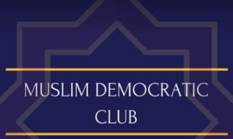 Muslim Democratic Club of Montgomery County