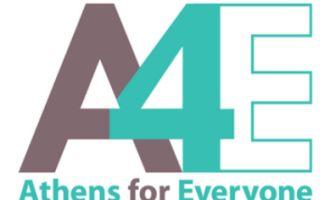 Athens for Everyone (A4E)
