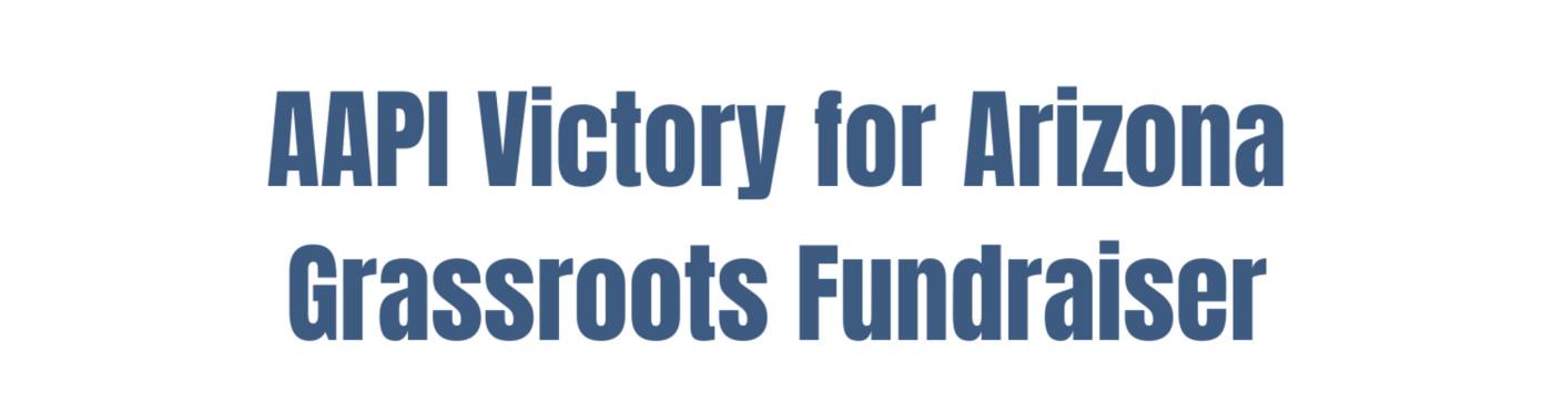 Web AAPI Fundraiser
