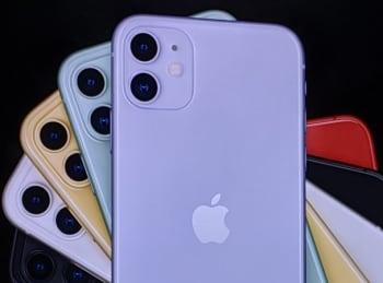 İşte IPhone 11 fiyatı ve özellikleri 11