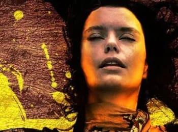 Atiye'nin 2. sezon fragmanı yayınlandı 13