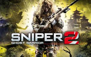 Sniper Ghost Warrior 2 Sistem Gereksinimleri 2