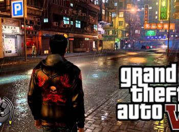 GTA 6 İlk Kez Göründü! 12