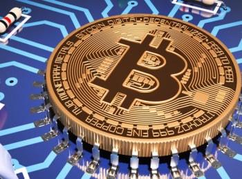 Bitcoin Nedir? 12