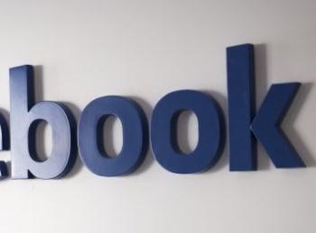 Facebook kullanıcı verilerini paylaştı! 7