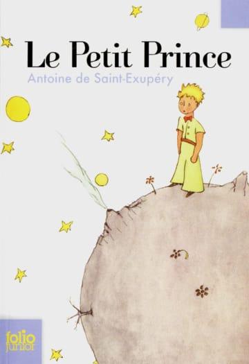 Cover Le Petit Prince 978-3-12-597143-1 Antoine de Saint-Exupéry Französisch