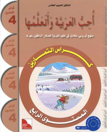 Ich liebe Arabisch 4: Lesebuch   Klett Sprachen