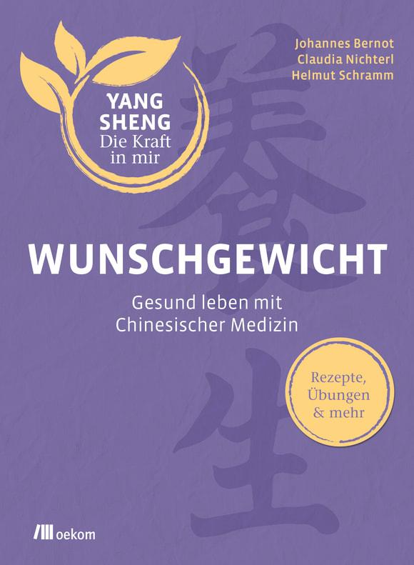 Cover: Wunschgewicht