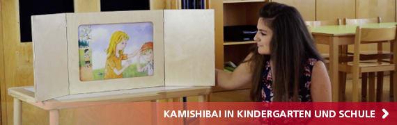 Blog Kamishibai in Kindergarten und Schule | Hase und Igel Verlag