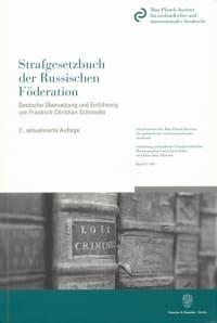 Cover Strafgesetzbuch der Russischen Föderation